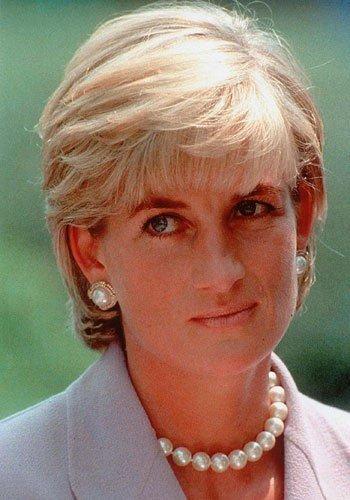 Inspirational Women - Princess Diana